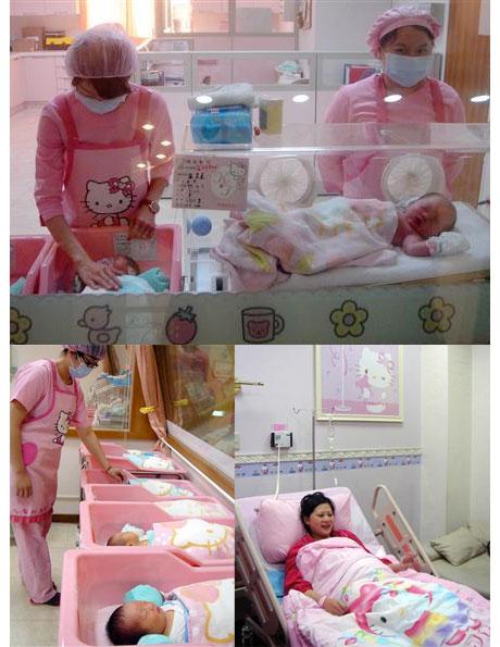 Pink Hello Kitty Maternity